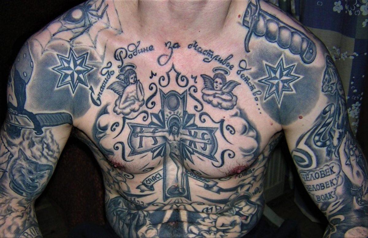 Фото и значение тюремных татуировок на зоне