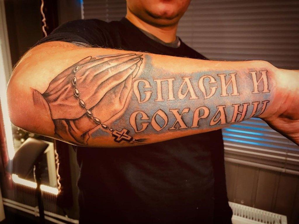 Фотография татуировки надпись