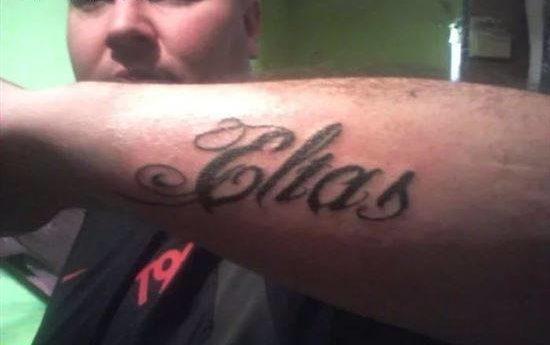 татуировки с именем илья1