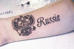 Тату Россия рука