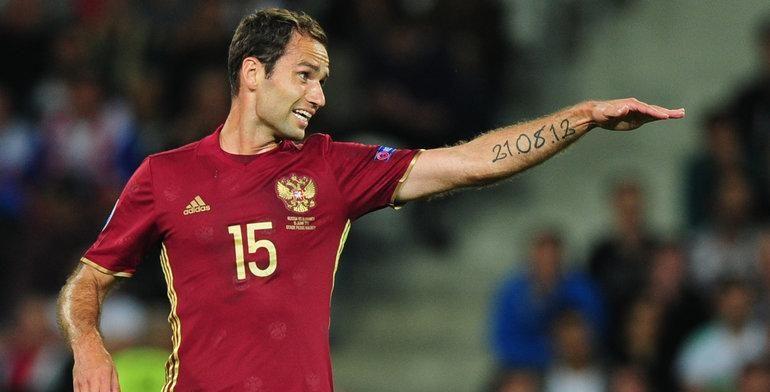 Татуировка Романа Широкова на левой руке